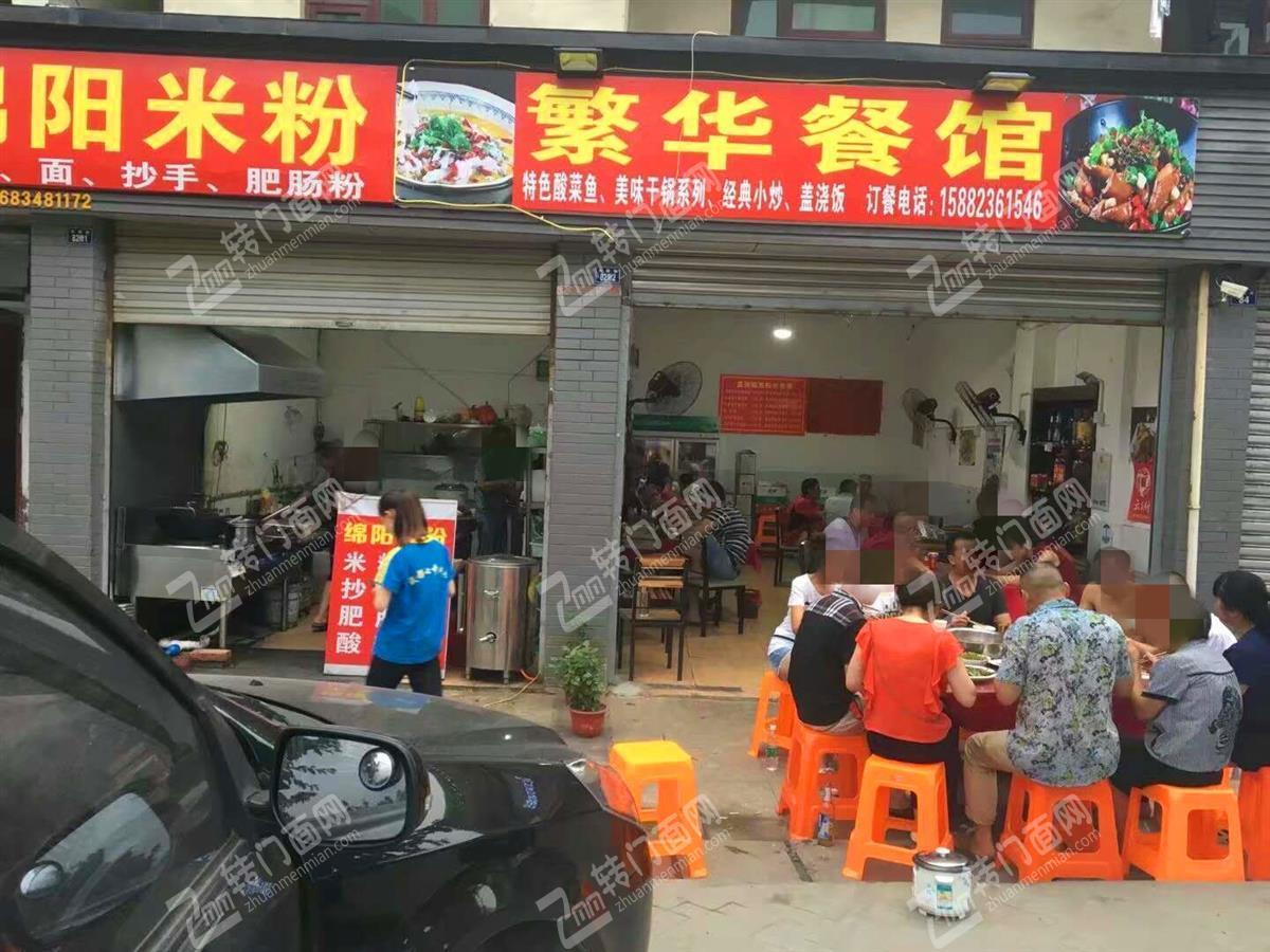 (转让)临街中餐馆带夜市烧烤门面急转Jwk