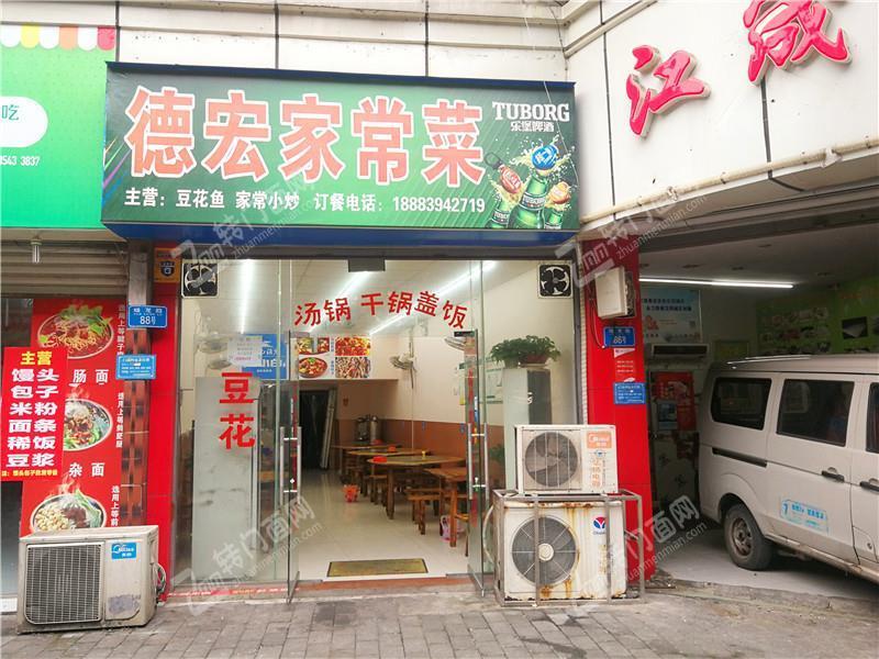 Z合川蟠龙路转盘105平米临街酒楼餐饮门面转让