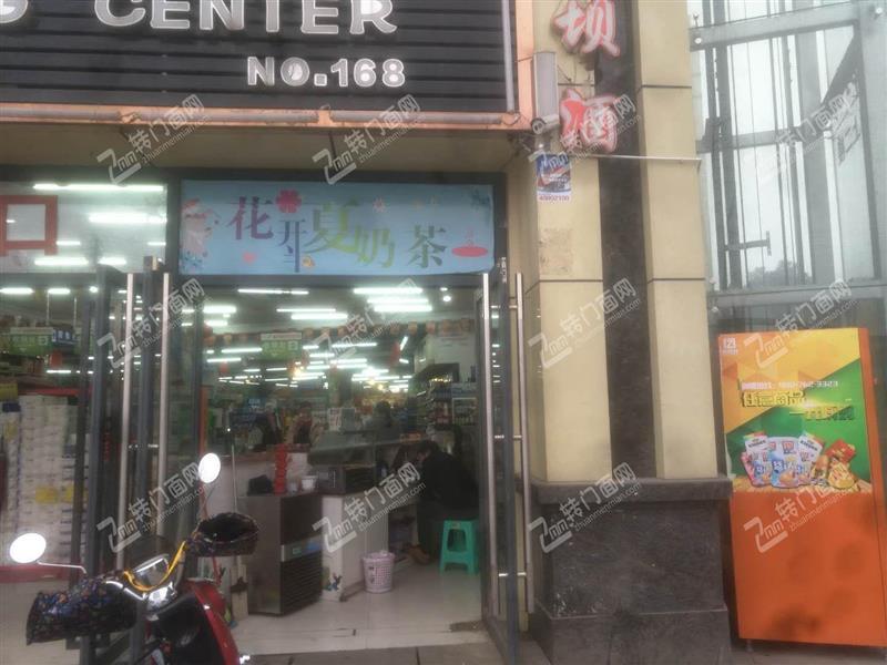 一万块,永川银山源酒楼餐饮小吃店门面转让