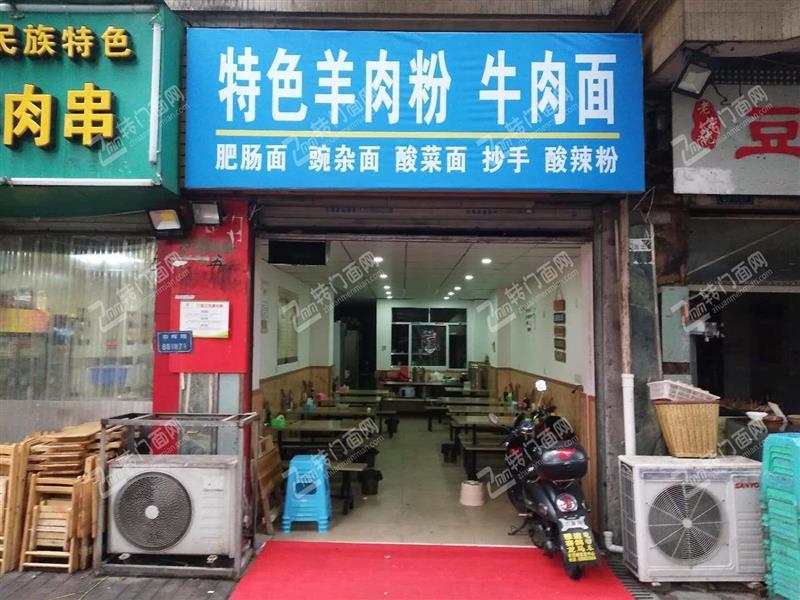 Z大渡口盈利酒楼餐饮门店转让