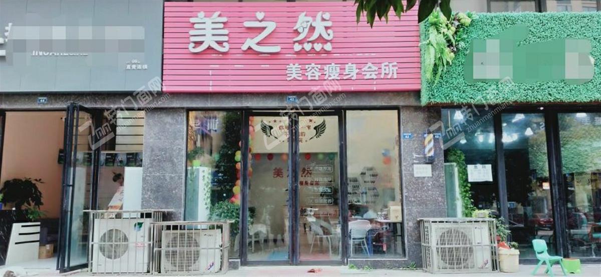 (转让)Z青白江凤凰商业街+家乐福+万人小区美容院d价转让   txy