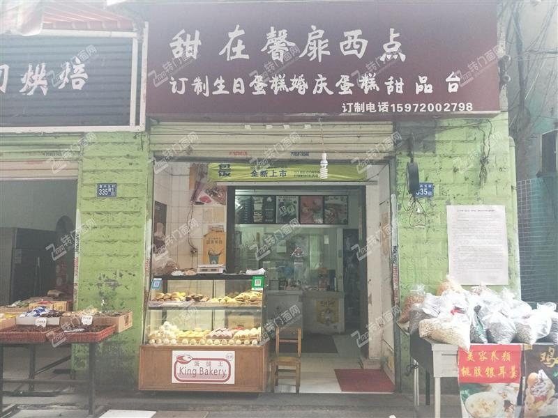 N江汉常青低租金有证双门面2.8万转让,可餐饮