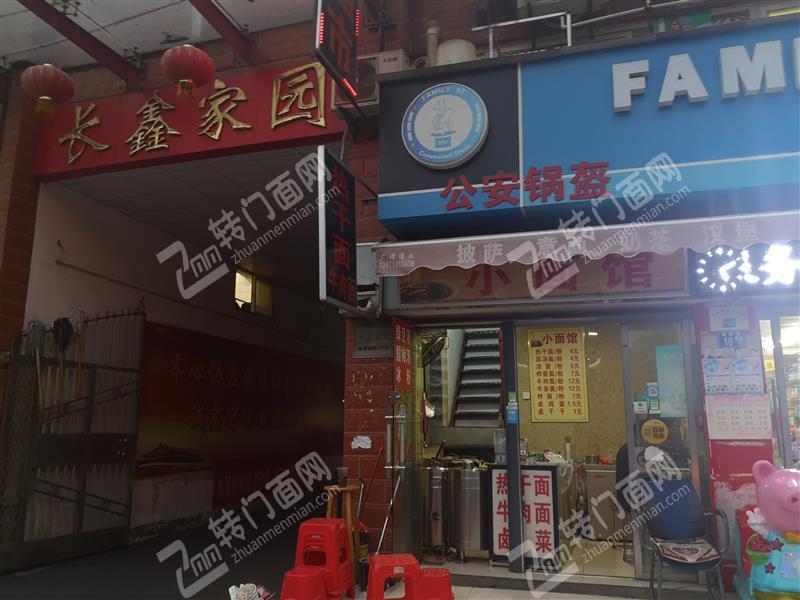 武昌大学旁与小区门口餐饮面馆见钱就转,急急急