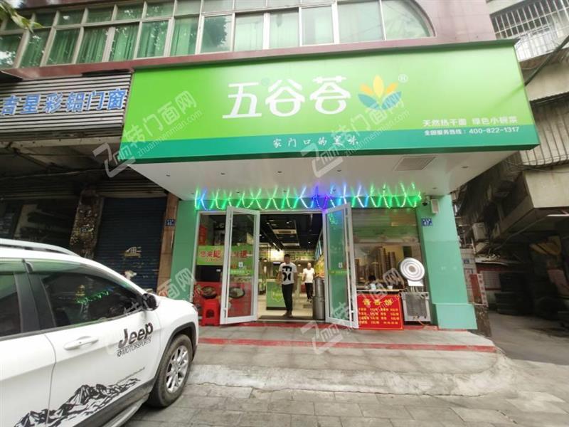 N江汉西马路130平快餐店急急急转