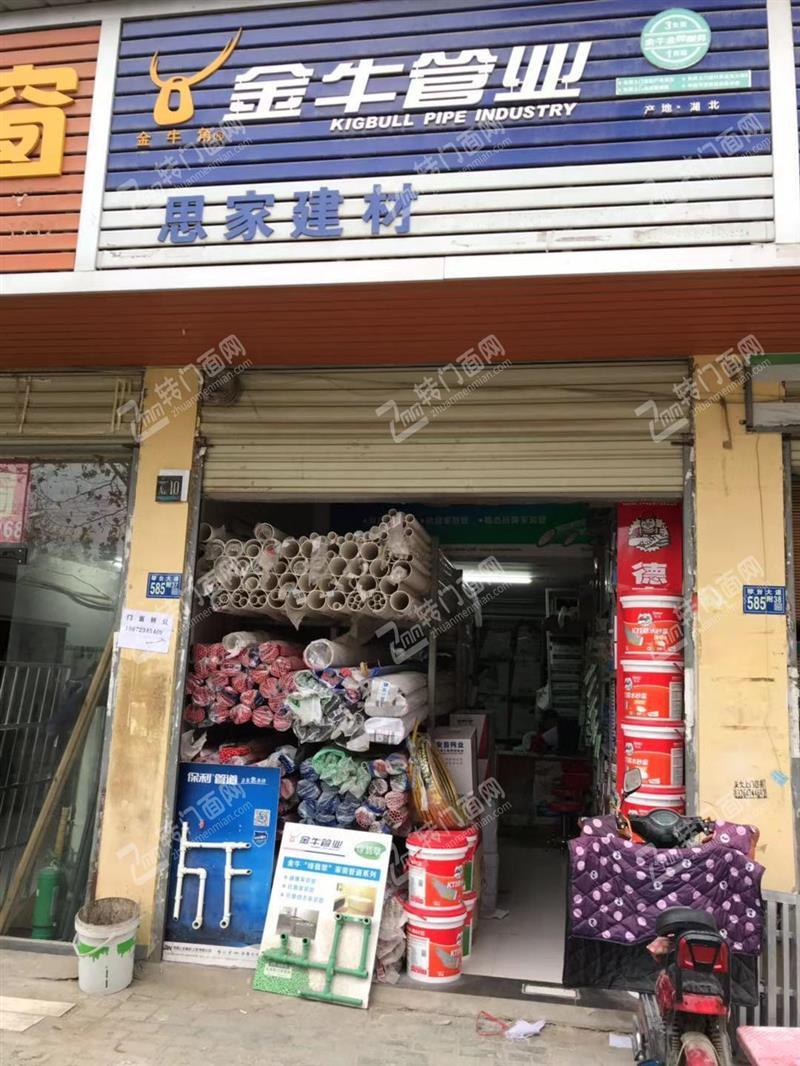 N汉阳建材市场临街门面3万空转