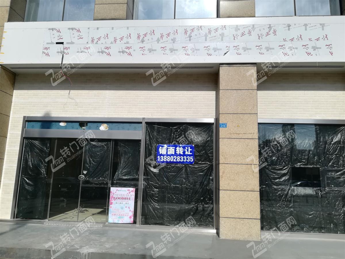 温江成熟商圈临街无行业店铺优价转让xhl