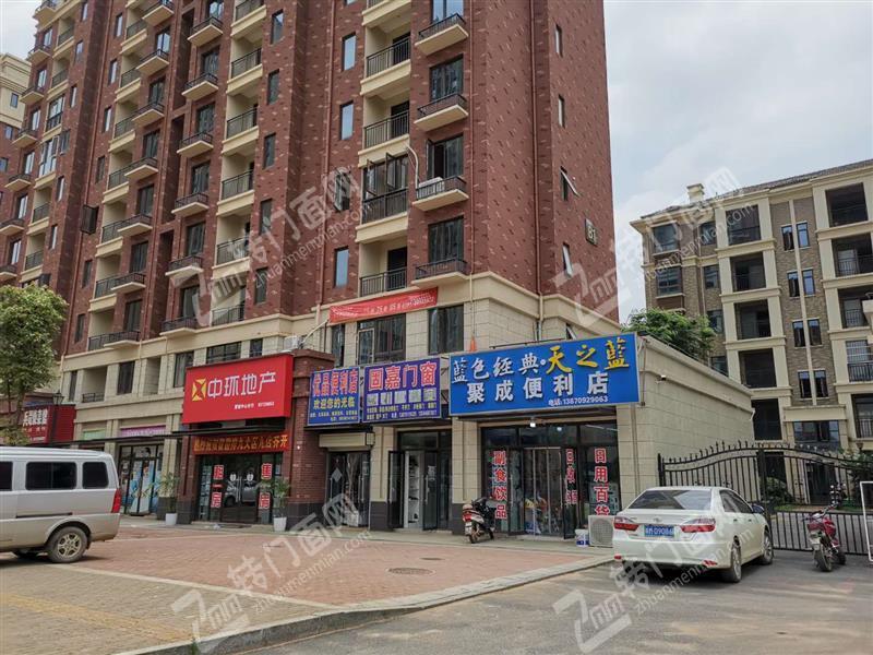 (房租2900 合同四年多)新建望城新区 60平超市转让