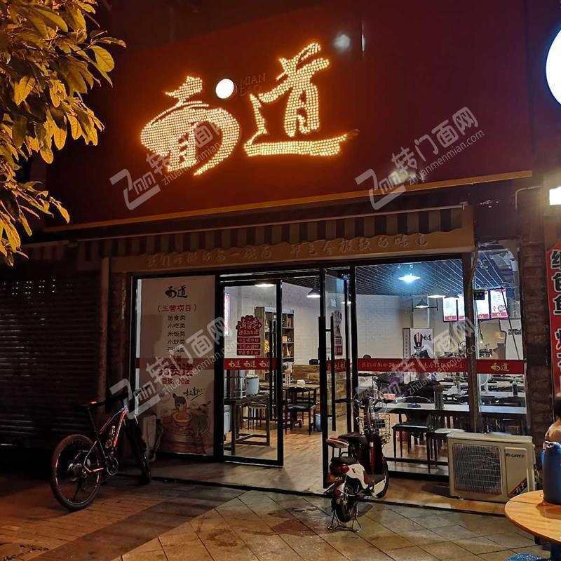 (转让)非中介)犀浦密集社区餐饮店转让zyh