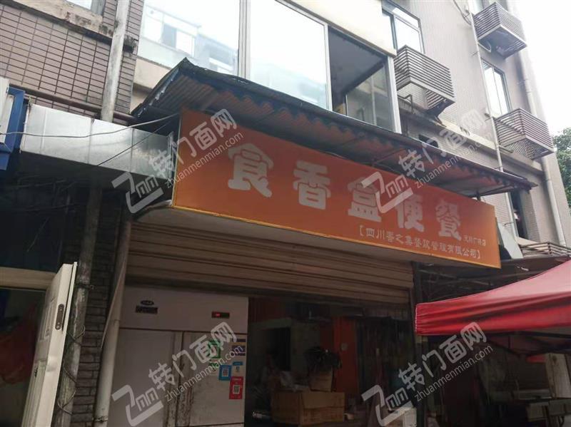 (转让)非中介)青羊天府广场外卖店转让zyh