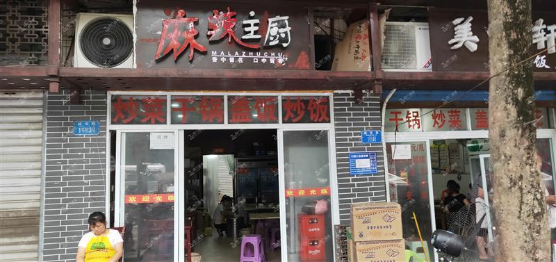 W外卖平台第一名,江北复盛临街餐饮门面生意转让
