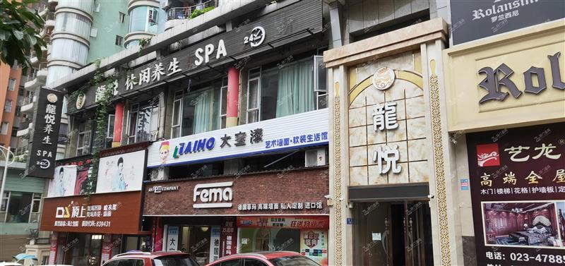 W江津几江城区休闲娱乐足浴水疗会所700多㎡临街门面转让