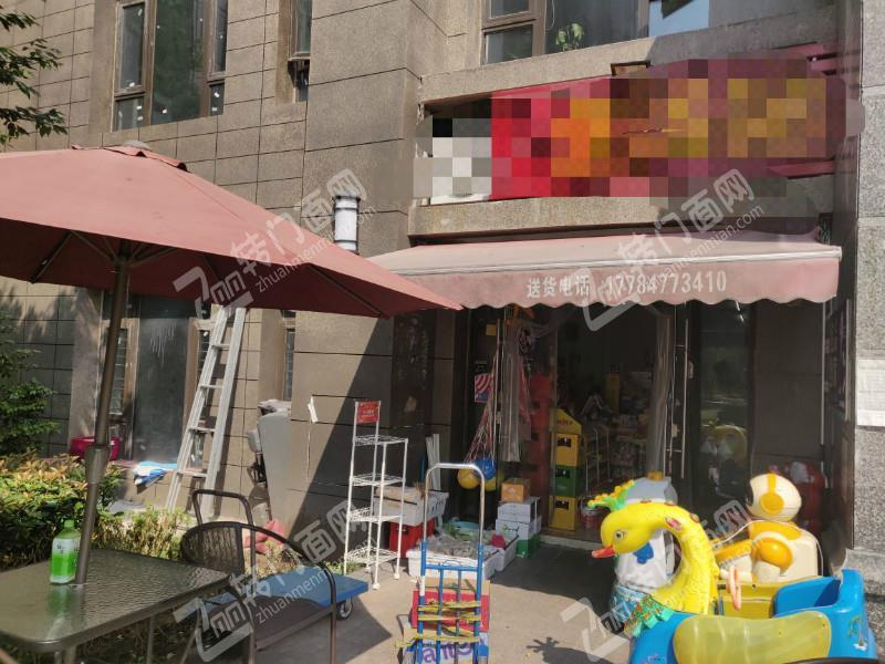 Z渝北照母山超市百货小区百货店转让