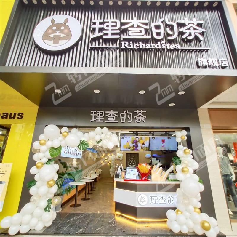 莲塘县医院斜对面向阳路品牌奶茶店转让