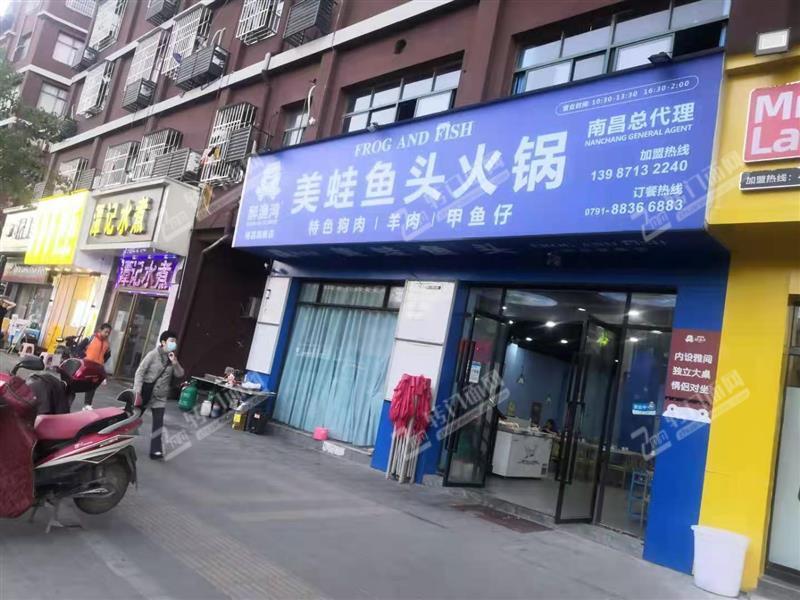 上海路临街旺铺餐饮店转让