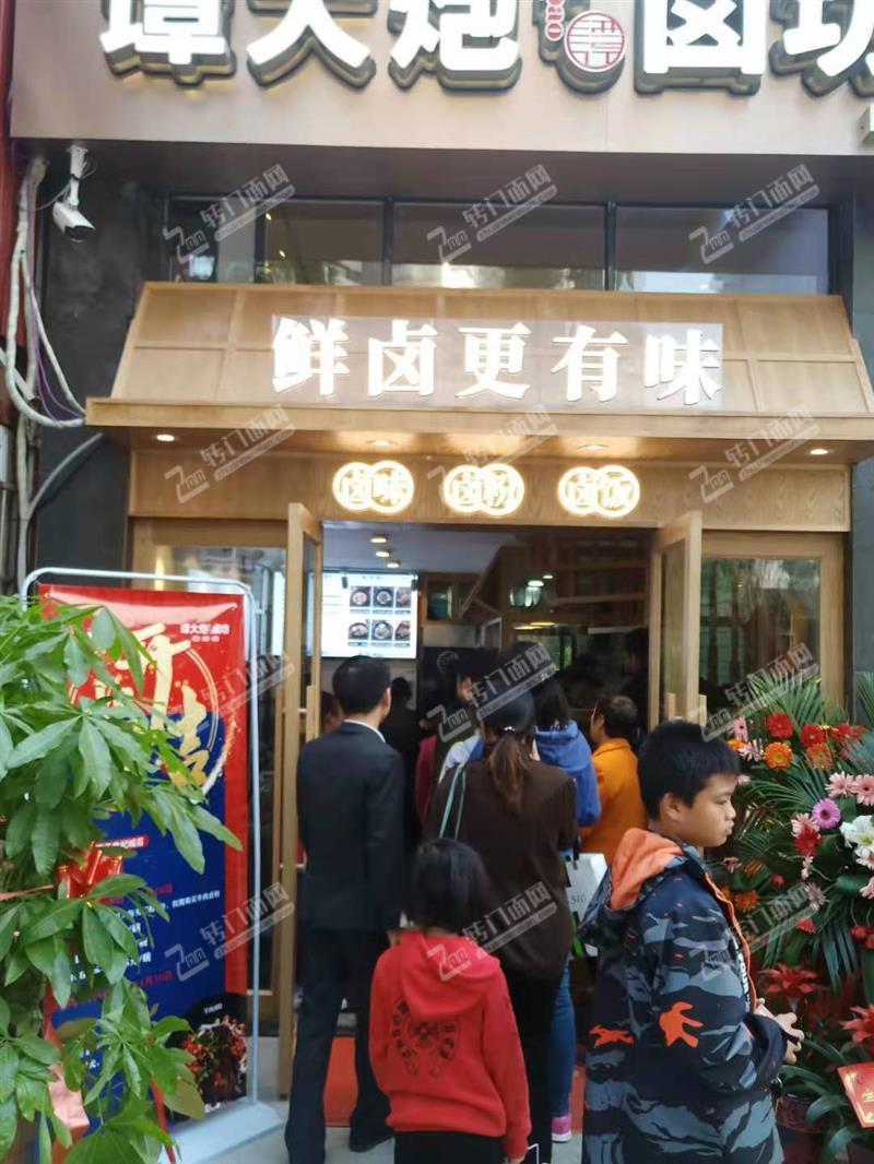 急转湘江世纪城56㎡临街餐饮旺铺