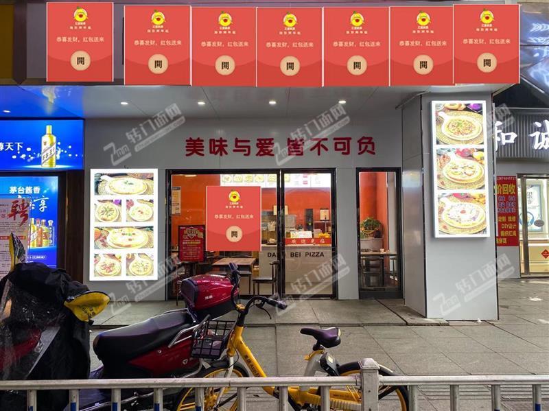 急转、湘江世纪城40㎡临街拐角旺铺