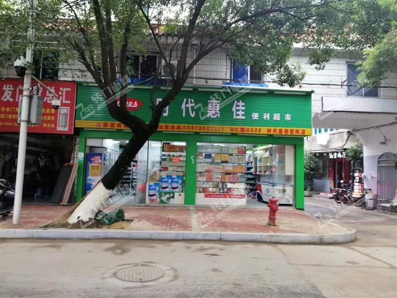 南京西路双小区门口便利店转让