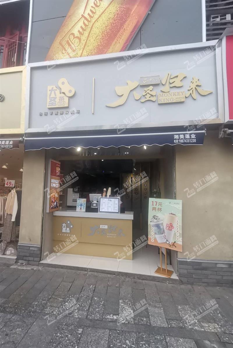 急转五一商圈临街盈利25平米奶茶旺铺(可空转)