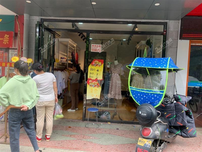 学校旁主马路消费集中区20㎡品牌折扣女装店转让