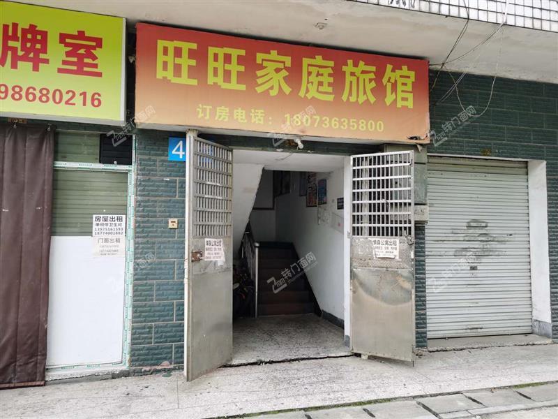 急转湖南财专540㎡盈利旅馆旺铺