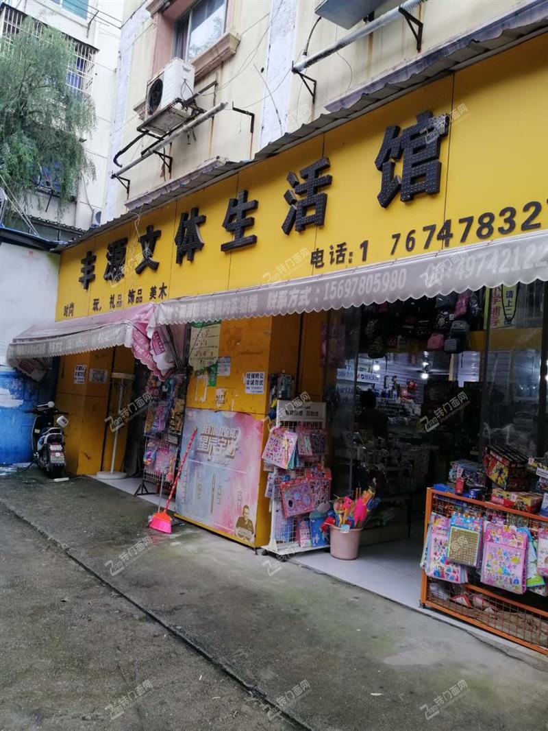 青山湖区省肿瘤医院后门学院路20年文具店转让