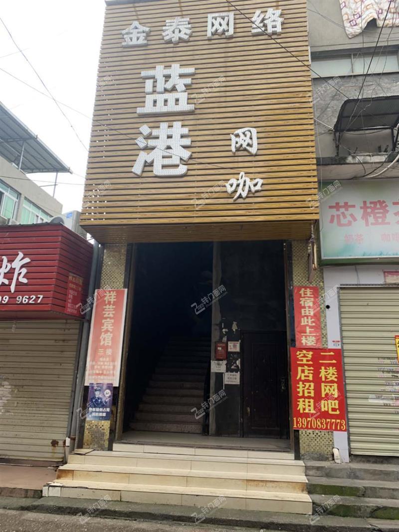 江西信息学院对面新装修网咖招租