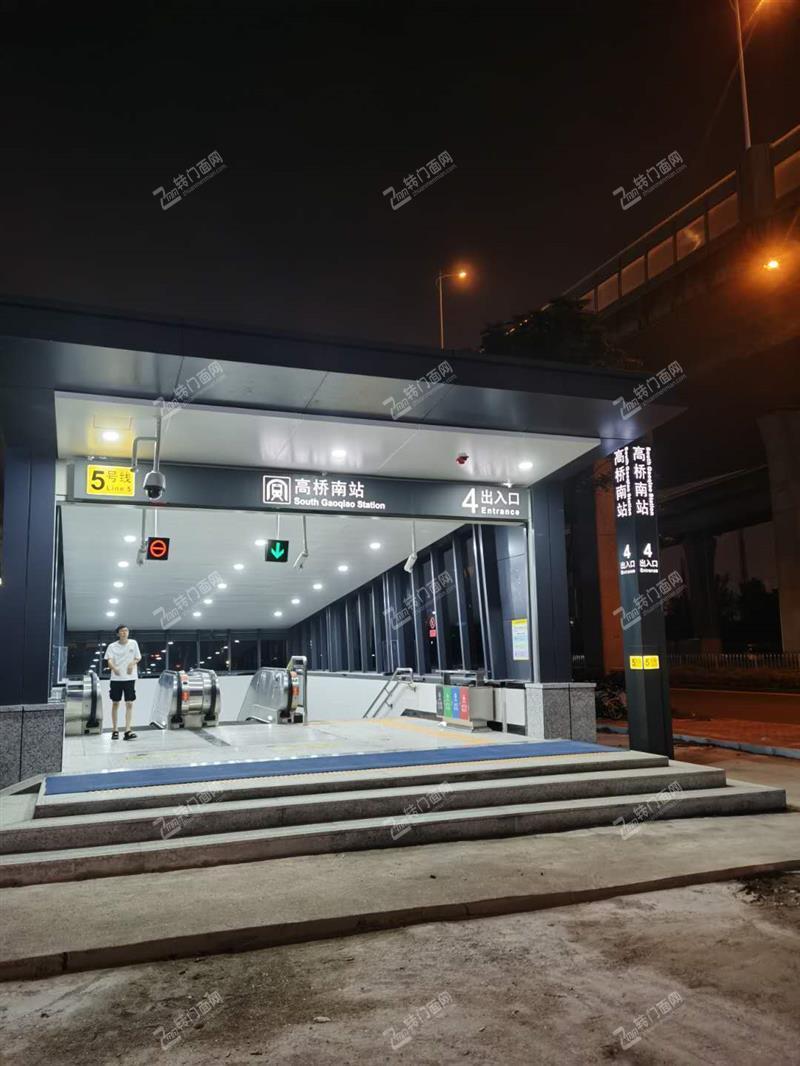 白菜价急转高桥地铁口78㎡临街餐饮旺铺