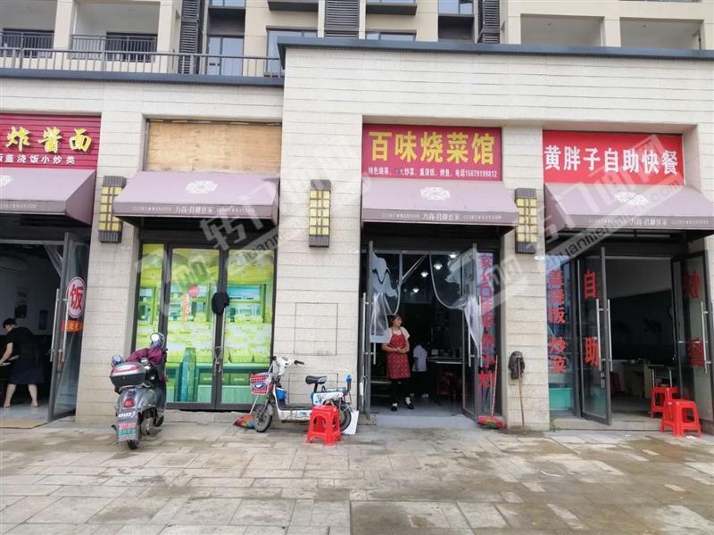 南昌县新开工地对面旺铺餐饮店转让
