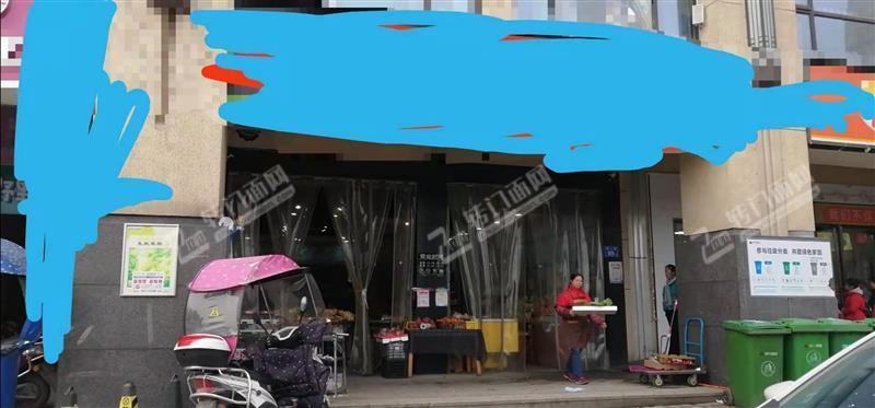 急转时代倾城134平临街生鲜旺铺日营10000+