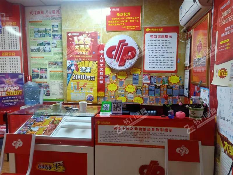 急转人民中路100平福利彩票店<可空转>
