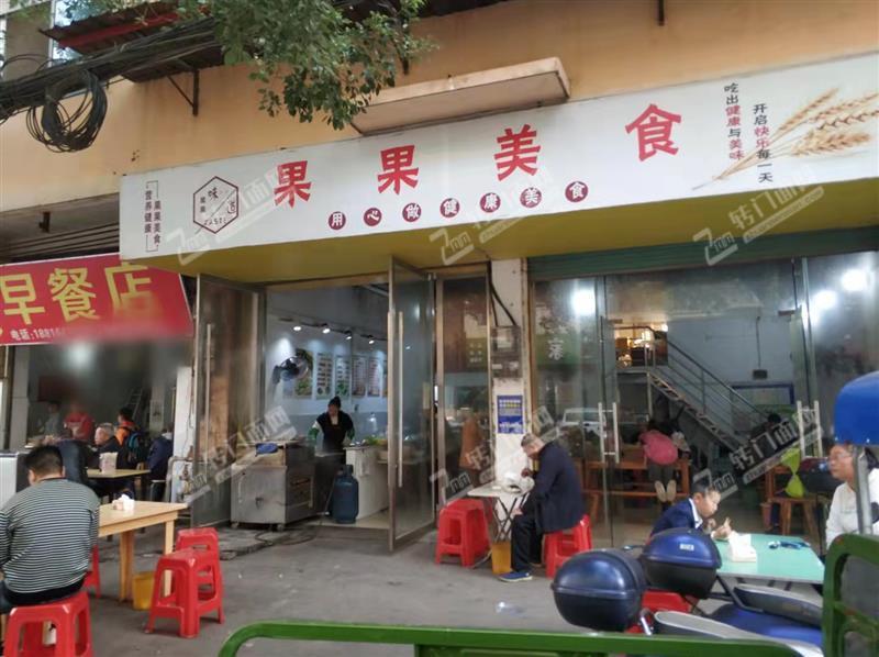 吉埠新村学校旁早餐店低价转让