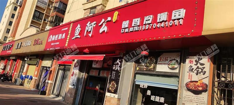 莲塘南大道临街营业中餐饮店转让