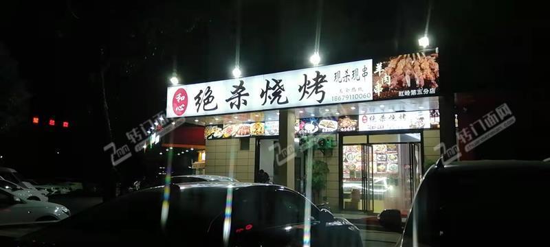 岭口路与凤凰南大道交叉口夜宵店转让