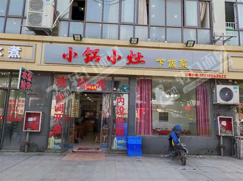 莲塘正荣大湖之都临街餐饮店转让