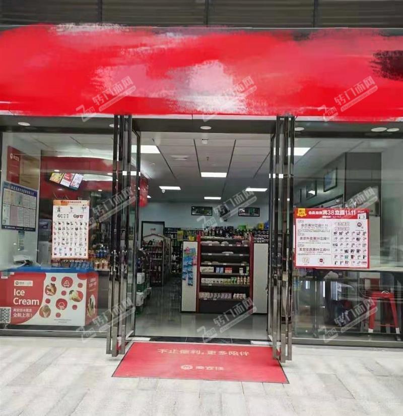 急转大型小区出入口80平米超市旺铺