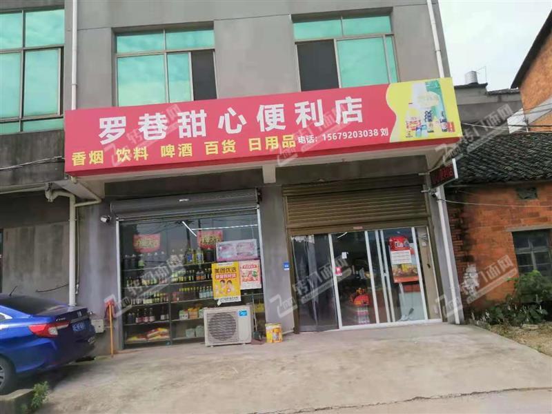 南昌县八一乡工业区小超市转让