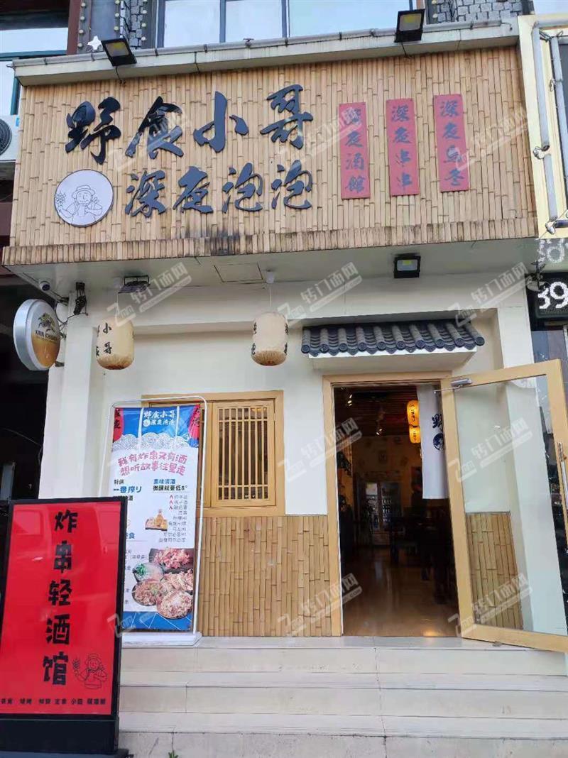 上海路临街餐饮旺铺转让