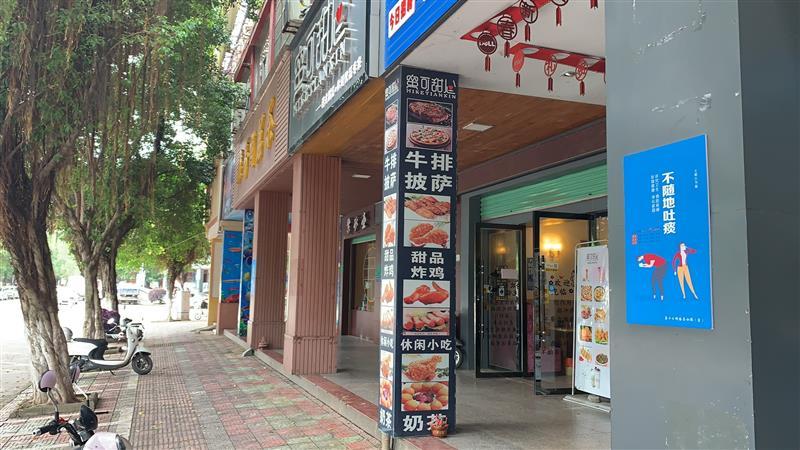 陈毅广场临街奶茶小吃店另有发展转让可空转