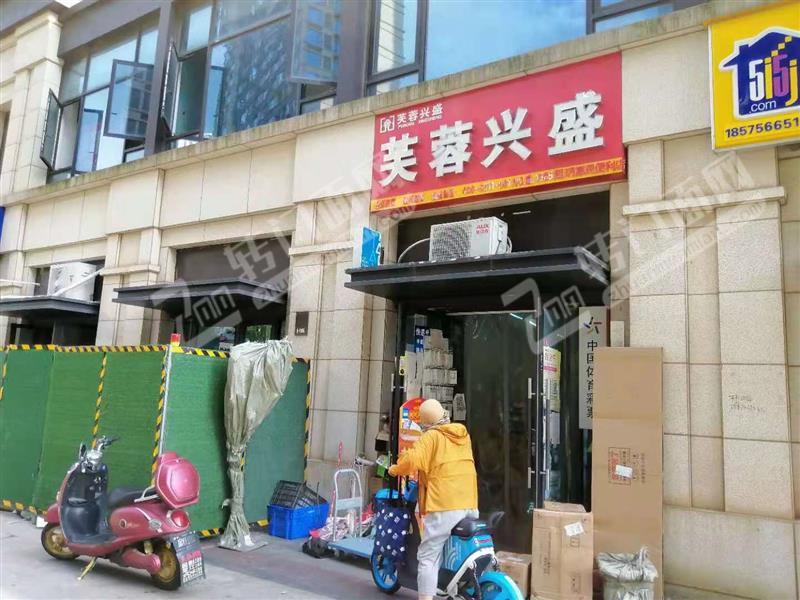 九龙湖绿地博览城1期芙蓉兴盛和菜鸟驿站转让