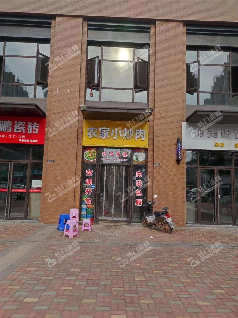 象湖东新二路餐饮店转让