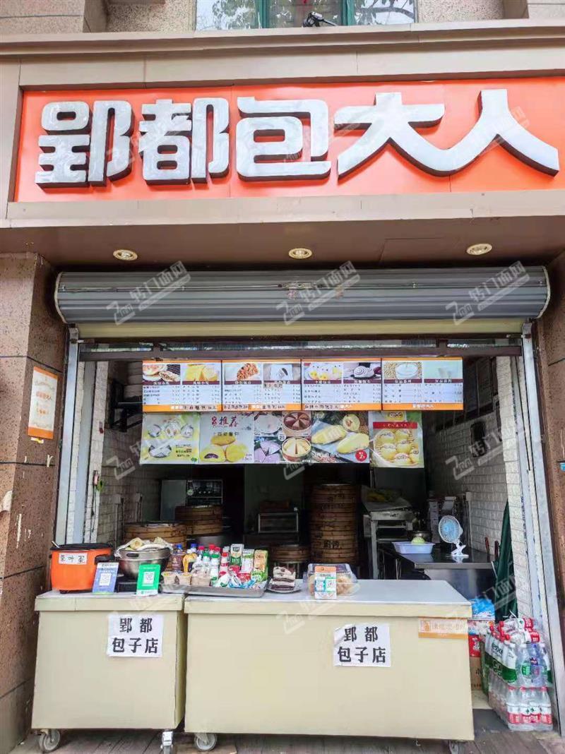 西湖区井冈山大道江电小区旁品牌包子店转让