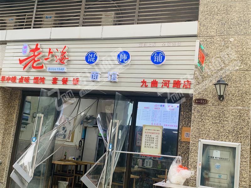 新区恒大翡翠华庭高档小区门口老上海混沌店转让