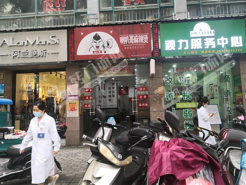 赣州市立医院边上餐饮店小吃店早餐店粉面店便宜转让,新装修的