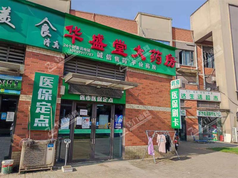 赣江新区临空经济开发区沿街大药房转让【开通医保】