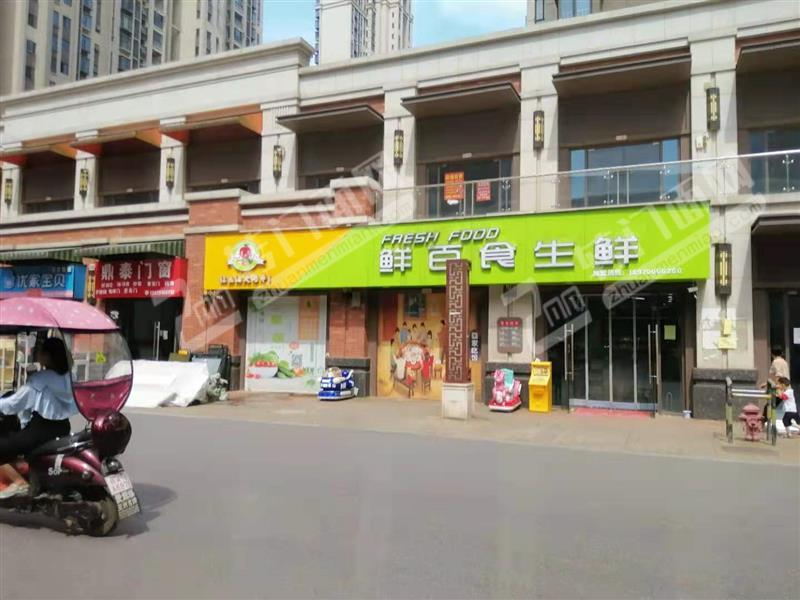 九龙湖万达滨江华府生鲜超市转让