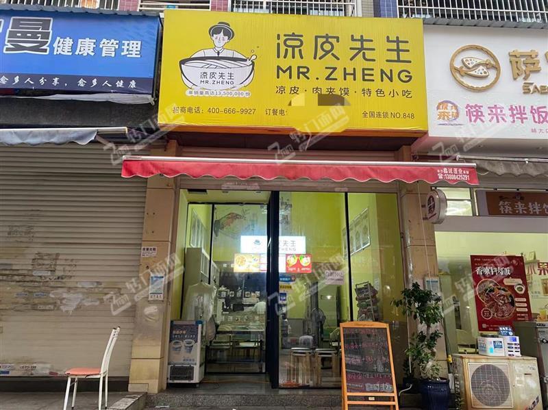 低价急转、铁道学院成熟商业街50平堂食外卖店(日单量150+)