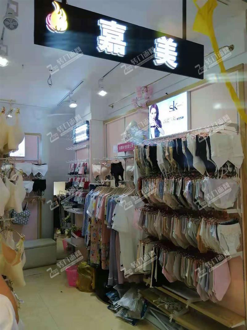 青山湖区上海北路秀街内一楼店转让