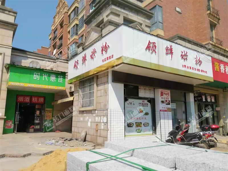 象湖幸福时光小区门口第一家超市便利店转让