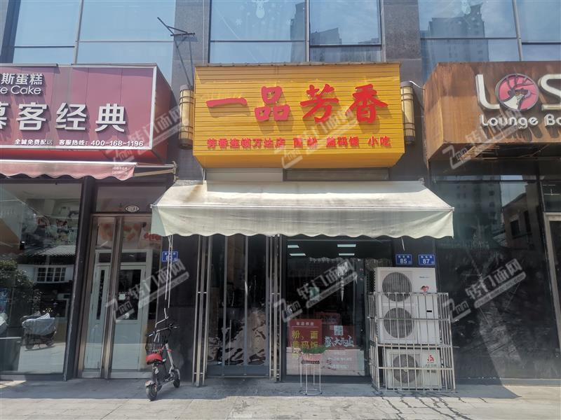 万达广场西长街临街80平餐饮旺铺转让